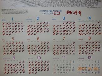 calendar1101.jpg